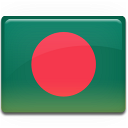 Bangladesh Flag-128