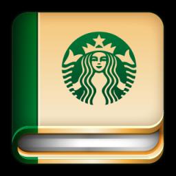 Starbucks Diary