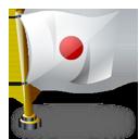 Japan flag-128