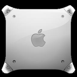 Power Mac G4 with Mirrored Drive Doors