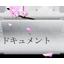 Folder white icon