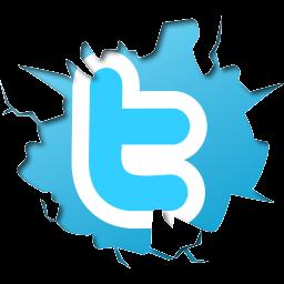 Inside twitter