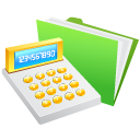 Money Calculator-128