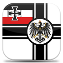 War Ensign Of Germany-128