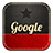 Google retro-48