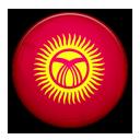 Flag of Kyrgyzstan-128