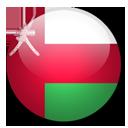 Oman Flag-128