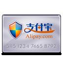 Alipay-128