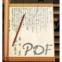 File Acrobat reader-128