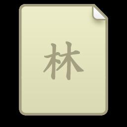 Font Doc