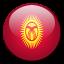 Kyrgyzstan Flag-64