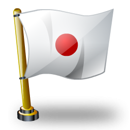 Japan Flag Icon Download Japanese Traditions Icons Iconspedia