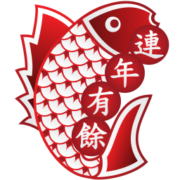 Fish Icon Download Chinese New Year Icons Iconspedia