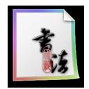 Font files-128
