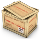 Wood Container-128