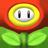 Fire Flower-48