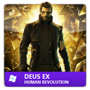 Deus Ex HR-128