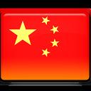 China flag-128