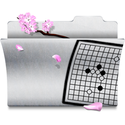 Game white folder