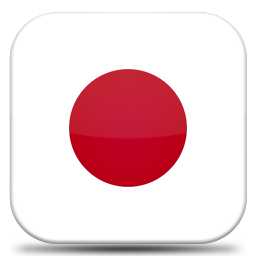 Japan Flag Icon Download V7 Flags Icons Iconspedia