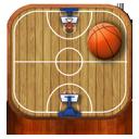 Basketball wooden-128