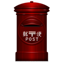 Japanese post-128