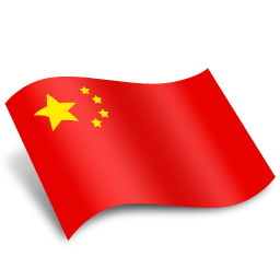 China Flag Icon | Download Not a Patriot icons | IconsPedia