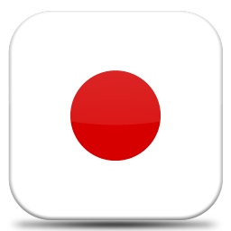 Japan Icon Download V7 Flags Icons Iconspedia