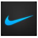 Nike ice-128