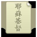 Text Document-128