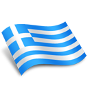 Greece Ellas Flag-128