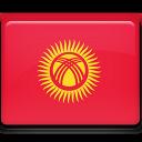 Kyrgyzstan Flag-128