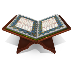 Quran Shadow