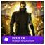 Deus Ex Metro icon