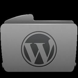 Folder wordpress