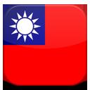 Republic Of China-128