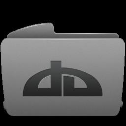 Folder deviantart