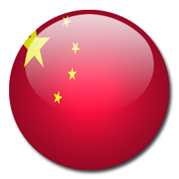 China Flag Icon Download Rounded World Flags Icons Iconspedia