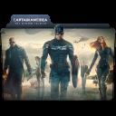 Captain America Folder 4-128