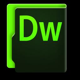 Folder Dreamweaver