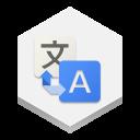 Google Translate-128